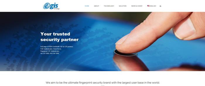 이지스테크놀로지 홈페이지