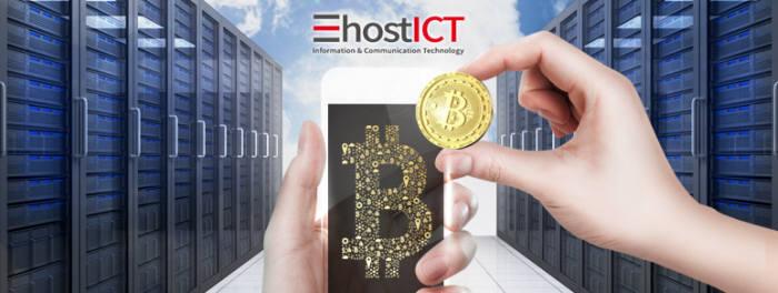 이호스트ICT, 블록체인 IDC 오픈