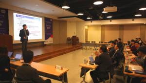 한컴그룹-ETRI, 테크데이 2018 행사 성료