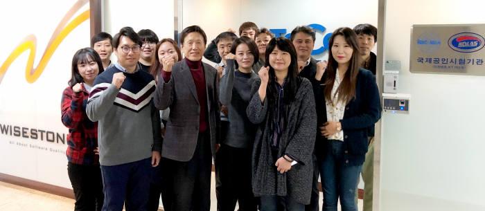 와이즈스톤 신석규 회장(왼쪽 두번째)을 비롯한 ICT시험인증연구소 직원들이 SW테스팅 시험성적서 발급 100건 돌파를 기념해 화이팅을 외치고 있다.