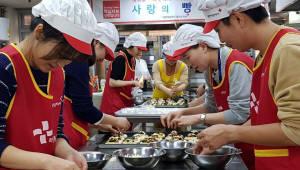 안랩, 취약계층 위한 간식 제작 나눔 활동 '안랩 베이커리'로 사랑전해
