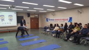 ADT캡스, 광주시청 특별사법경찰 대상 '범죄예방 호신술 강의'