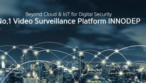 이노뎁, 공공기관 영상보안시스템 'NVR'...TTA 보안 성능품질 인증 획득