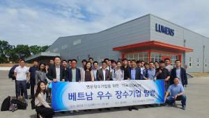 중견련, 중견기업 차세대 리더 베트남 탐방 프로그램 진행