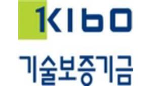 기술보증기금, 5000만원 이하 무방문 '원클릭보증' 출시