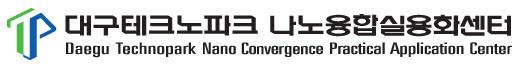 대구TP 나노융합실용화센터 소재부품분야 5개 지원사업 성과 톡톡