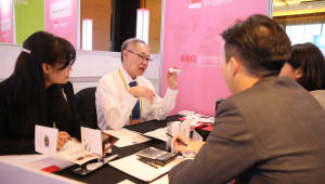 중기중앙회, '중소기업 신남방국가 바이어 초청상담회' 개최... 아시안 6개국 바이어 참가