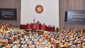 기업과 혁신성장 운명 가를 법안, 국회 테이블 올라 본격 논의