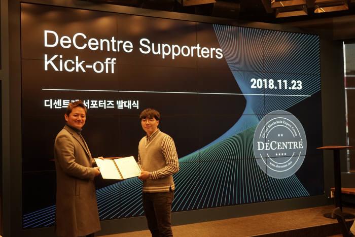 디센트레 이동혁 대표이사(왼쪽)가 23일 디센트레카페에서 예준녕 서포터에게 임명장을 전하고 있다.
