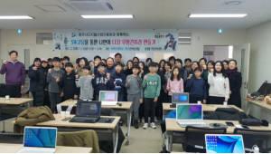 {htmlspecialchars(내년부터 초등 SW교육 의무화 시행, 무엇을 어떻게 준비할까)}