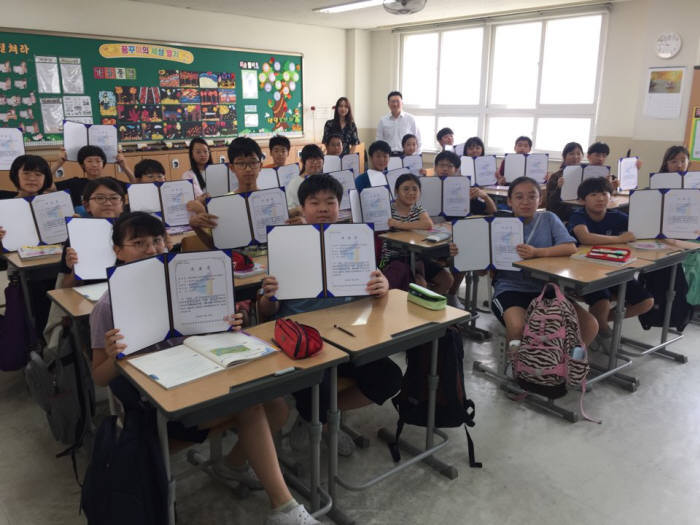 인천 먼우금초 학생이 SW교육 종료 후 받은 수료증을 펼쳐보이고 있다.