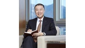 LS그룹 구자은 회장 승진…주요 계열사 CEO 유임