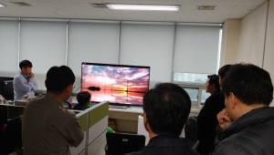 뮤즈씨앤아이, UHD 콘텐츠 개발 배포… 초고품질 콘텐츠 인증 사업화 시동