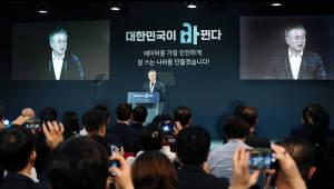 '공유경제'에 막힌 규제 혁신...대통령 현장방문 3개월째 '스톱'