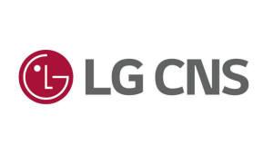 LG CNS, 2019 정기 임원인사…현신균 CTO·이재성 하이테크사업부장 부사장 승진