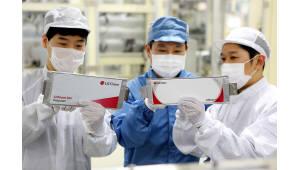 LG화학, 폴란드 전기차 배터리 공장에 6513억원 출자