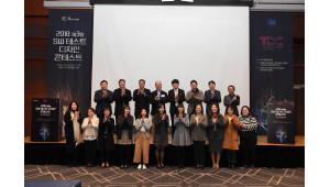 제3회 SW테스트디자인콘테스트 개최…스패로우 팀 대상 수상