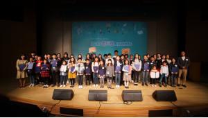 삼성디스플레이, 독서·예술로 청소년 지원활동