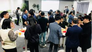 수산아이앤티, 스타트업에 사무실 '무상 임대' 지원
