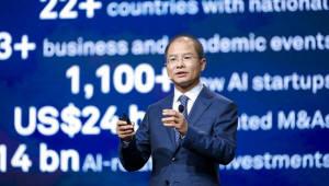 """[국제]에릭 쉬 화웨이 회장 """"화웨이없이 미국은 5G 경쟁에서 이길 수 없어"""""""