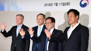 과기정통부, 5G 상용화 행정절차 '완료'···1일 0시 전파발사