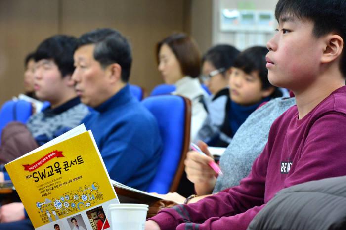 [알림]핵심 인재양성 위한 교육법인 '이티에듀' 출범