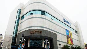 롯데하이마트, 백화점에 '하이마트 프리미엄' 매장 구축…점포 혁신 가속