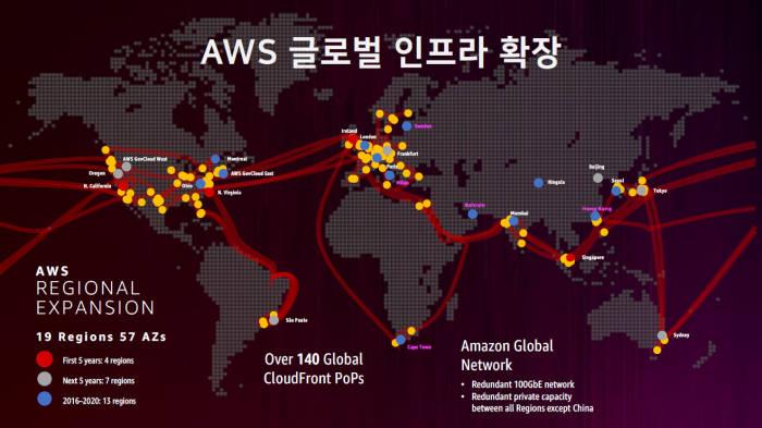 아마존웹서비스(AWS) 글로벌 리전 현황. AWS코리아 제공