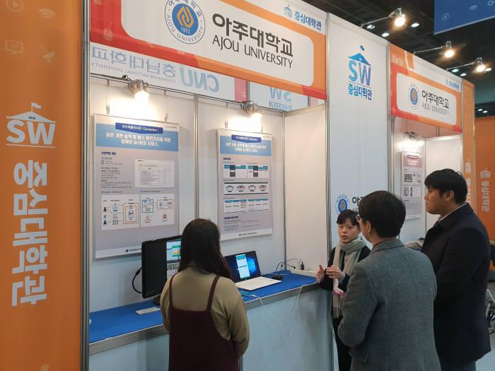 2018 소프트웨어(SW)인재 페스티벌에서 아주대학교 커넥션팀이 비콘 기반 버스 승하차 애플리케이션을 설명하고 있다.