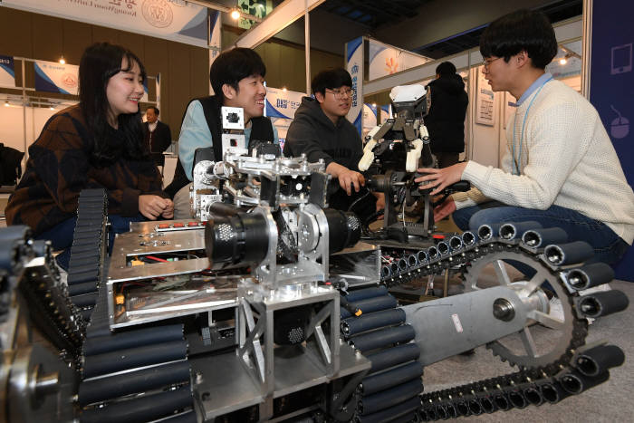ICT 주역들의 축제 'SW인재페스티벌'