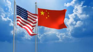 """[국제]트럼프 """"우리는 훌륭한 일 하게 될 것""""…시진핑 """"협력이 최선"""""""