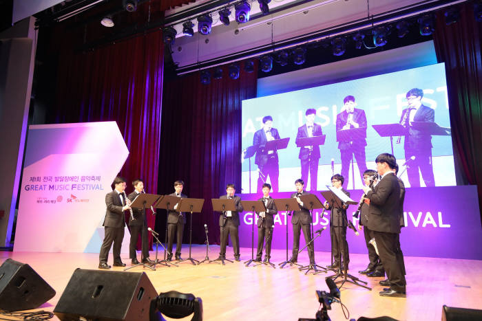 SK이노베이션이 주최한 제1회 전국 발달장애인 음악축제에서 드림위드앙상블 공연 모습. [자료:SK이노베이션]