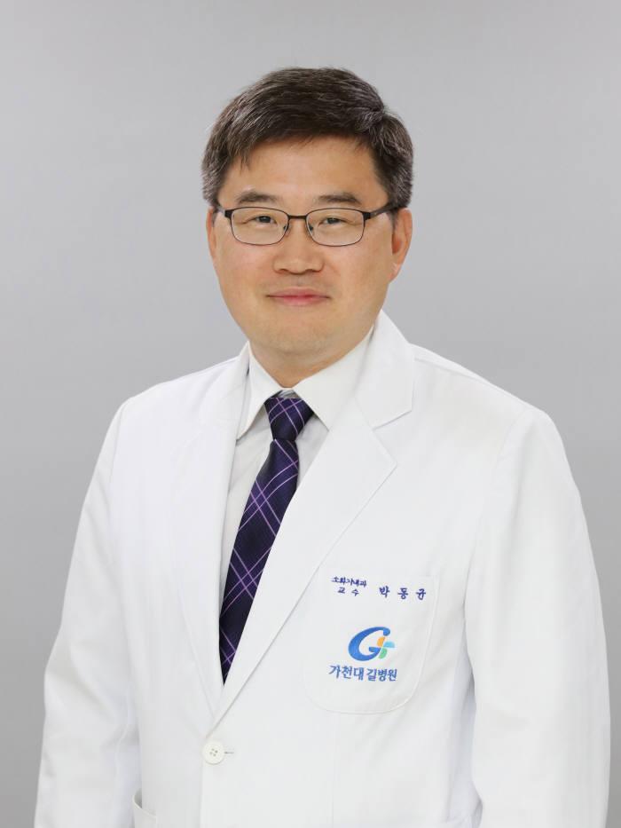 박동균 가천대 길병원 전산본부장