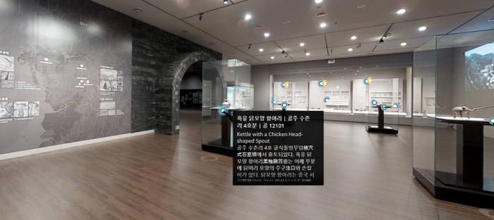 국립공주박물관 VR 박물관 예시. 한국MS 제공