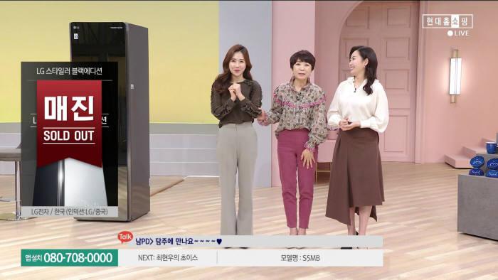 """현대홈쇼핑, 왕영은 첫 방송 '대박'...""""2시간 주문액 63억원"""""""