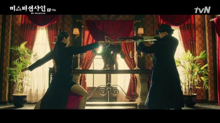 사진=tvN 미스터션샤인 캡처