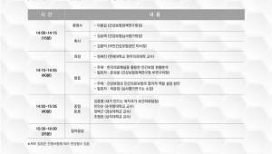 건보공단-심평원, 5일 공동 세미나 개최