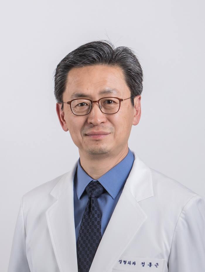 정홍근 건국대병원 정형외과 교수