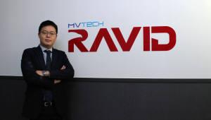 [새로운SW][신SW상품대상추천작] 엠브이텍 'RAVID'