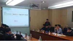한국지역난방공사, 앤앤에스피와 '제어망 보안관제' 국산화 협력장 마련
