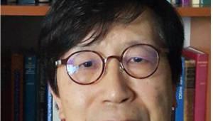 성우경 포스텍 명예 교수, 스프링거 통해 '생명체를 위한 통계물리학' 출간