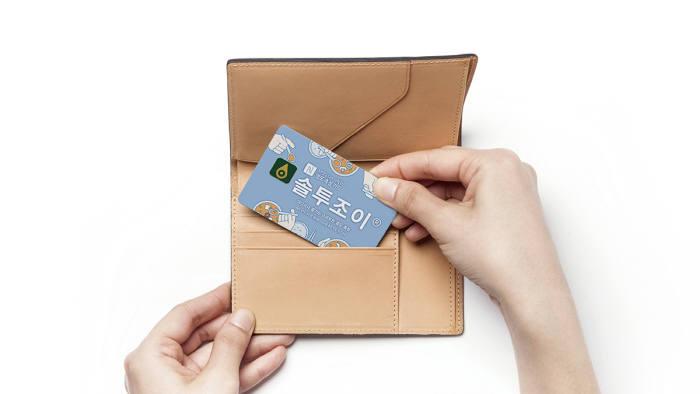 맥스케어디자인랩스, NFC기반 신용카드 형태 스마트 염도 측정기 개발