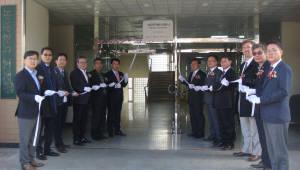 '힘쎄고 오래가는 태양전지 개발... 부산대 '태양광 지속가능 활용 연구센터' 개소
