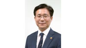 """성윤모 산업부 장관 """"노후 열수송관 한달간 전수조사"""""""
