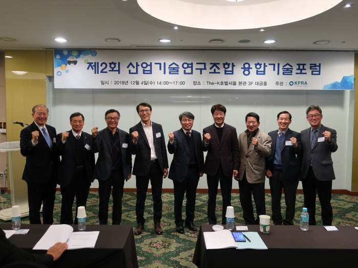 한국산업기술연구조합연합회는 4일 제2회 산업기술연구조합 융합기술포럼을 개최했다.