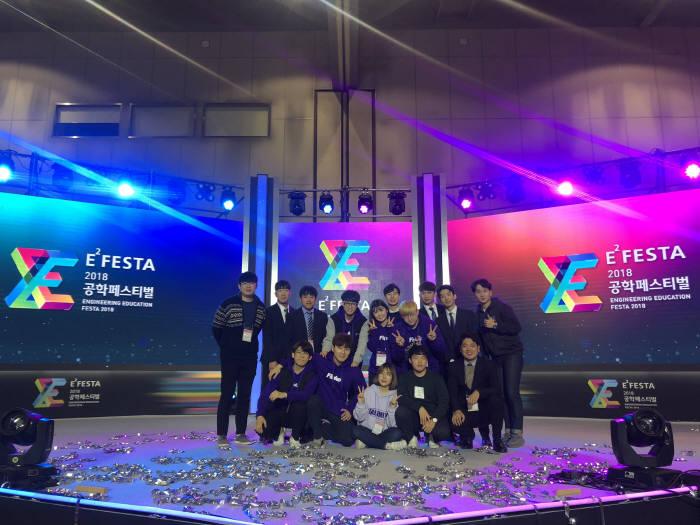 2018 창의적 종합 설계 경진대회 메인 무대에서 수상자들이 단체 기념촬영했다.