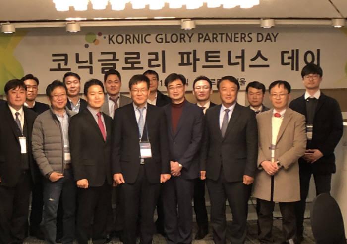 코닉글로리, 파트너스데이 성황리 개최