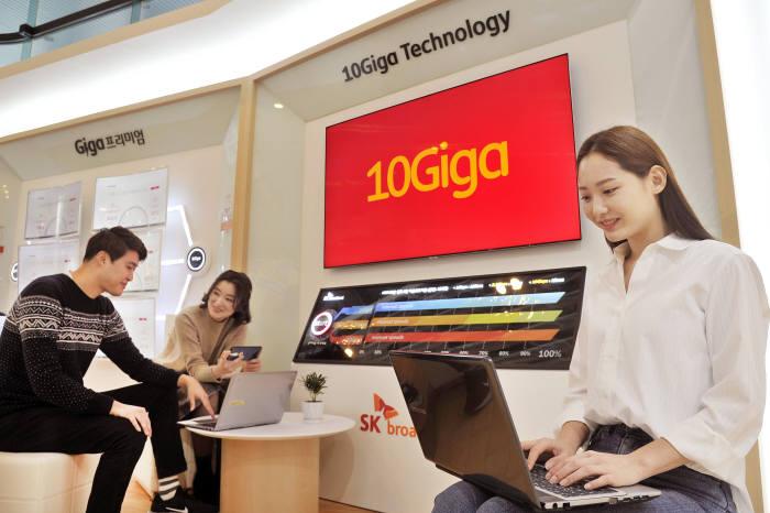 SK브로드밴드는 최고 속도 10Gbps를 제공하는 10기가인터넷 서비스 Giga프리미엄X10을 서울과 6대 광역시를 비롯한 전국 주요 도시에서 출시한다고 6일 밝혔다.