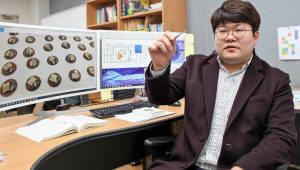 김정현 광운대 교수, 배터리 필요 없는 초소형 웨어러블 자외선 센서 개발