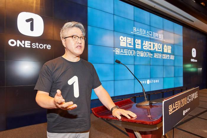 이재환 원스토어 대표가 4일 JW메리어트 동대문 스퀘어에서 열린 기자간담회에서 새로운 앱 수수료 정책을 발표하고 있다. 사진=원스토어